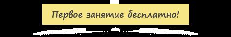 Уроки гитары Красноярск